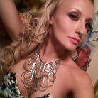 Ella, 31 years old, Indianapolis, USA